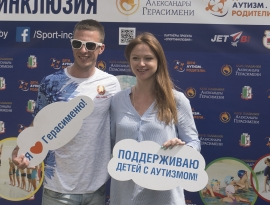 sport_inclusion_charity