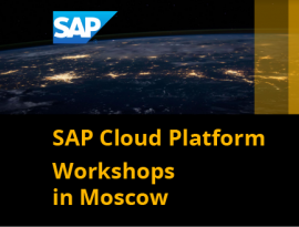SAP_workshops_moscow